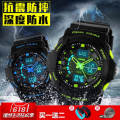 Wristwatch Plexiglass mirror tape other 50mm and above Shop warranty Skmei / time beauty neutral Electronic movement domestic 5ATM 16mm fashion Circular Digital brand new Buckle ordinary Dial year 2013 ordinary China 0955/1008