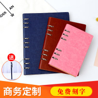Notebook / Notepad Literature and Philosophy Binder binding Skin HYB  Small fresh new year simple creative trend business General notebook Hard copy Single book A5  Writing customization Student business office workers Steamed bread family other Literature and Philosophy 2018-08-17
