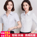 shirt S M L XL 2XL 3XL 4XL 5XL Summer 2015 cotton 31% (inclusive) - 50% (inclusive) Short sleeve commute Medium length V-neck Single row multi button shirt sleeve Solid color 18-24 years old Self cultivation An Mu Mu Ol style ADX-1 Button New polyester 62% cotton 38%