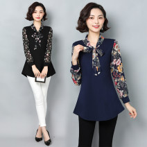 T-shirt Navy, 1631 Long Sleeve Black, 1658 short sleeve Navy, 1658 Short Sleeve Black, 1631 long sleeve Navy M,L,XL,2XL,3XL,4XL Spring 2021 Long sleeves Doll Collar easy Medium length routine commute cotton 86% (inclusive) -95% (inclusive) 30-39 years old Korean version Other / other