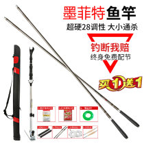 Fishing rod Chuanyang Eighty-eight 101-200 yuan Taiwan fishing rod China Rivers, lakes, reservoirs, ponds and streams carbon Fall 2017 3.9m3.6m4.5M4.8M5.4m6.3m7.2m Hard fishing yes Section 4 twenty million one hundred and seventy thousand eight hundred and twenty-eight One hundred and thirteen 1.1mm