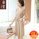 Middle aged and old women's wear Summer 2021 fashion Dress Self cultivation singleton  Solid color 40-49 years old Condom thin V-neck Medium length routine XGBDCX2129 Duoyeree / duo Ying Bandage polyester Polyester 100% 96% and above Pure e-commerce (online sales only) Medium length Chiffon