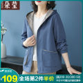 Middle aged and old women's wear Autumn 2020 Blue and purple, please look forward to 1, please look forward to 2 fashion Jacket / jacket easy singleton  Solid color 40-49 years old Cardigan moderate Hood Short (length 35-50cm) routine qqqqqqqq8025 Duoyeree / duo Ying pocket polyester Polyester 100%