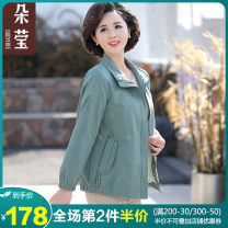 Middle aged and old women's wear Spring 2021 fashion Jacket / jacket Self cultivation singleton  Flower and bird pattern 40-49 years old Cardigan moderate stand collar Medium length (length 50-70cm) routine Duoyeree / duo Ying pocket polyester Polyester 100% 96% and above zipper
