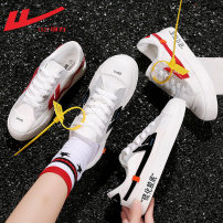 canvas shoe Warrior / Huili Low Gang Huitianzhili (white red) Huitianzhili (white black) PU skin white red PU skin white black 3435363738394041424344 Summer of 2018 Frenulum leisure time rubber Solid color Youth (18-40 years old) Cross bandage Power of return to heaven-3g02