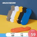 Sports socks SKECHERS / SKECHERS 24-26cm male Boat socks Summer 2020 yes
