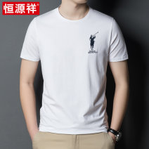 T-shirt other 138 white 138 blue grey 138 black routine 165/M 170/L 175/XL 180/2XL 185/3XL hyz  Short sleeve Crew neck standard Other leisure summer HYX138 Cotton 95% polyurethane elastic fiber (spandex) 5% middle age routine Business Casual Cotton wool Spring 2021 Solid color Embroidered logo cotton