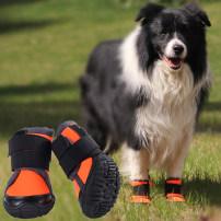 shoes Antiskid waterproof shoes Dog Red 1760 orange 1760 45#4.5*4.0cm50#5.0*4.4cm55#5.5*4.9cm60#6.0*5.3cm70#7.0*6.2cm80#8.0*7.0cm90#9.0*8.0cm JML / jiameile X1450