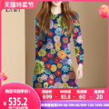 Dress Autumn 2020 Picture color small spot picture color pre-sale 25 days S M L XL Mid length dress singleton  Long sleeves street Crew neck middle-waisted Decor zipper A-line skirt routine Others 30-34 years old Type A Diffie Rieger printing DR20A1931 More than 95% other polyester fiber