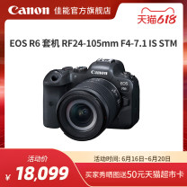 Single electric micro single Canon / Canon National joint insurance brand new EOS R6 BODY  12 months Black