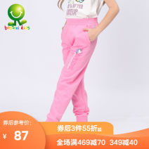 trousers Bossini Kids female 90cm 100cm 110cm 120cm 130cm 140cm 150cm 160cm 210 pink 990 black spring and autumn trousers middle-waisted Cotton 100% Class B 6 years old, 7 years old, 8 years old, 9 years old, 10 years old, 11 years old, 12 years old, 13 years old and 14 years old