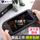 Game console / PSP / NDSL Lin Tongbao Chinese Mainland Standard configuration of single machine 8g Black 7 inch 8g White 7 inch 16g Black 7 inch 16g White 7 inch 7 inch 8g black + 8g memory card Lin Tongbao x16 X16 4GB Bully boy