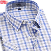 shirt Fashion City NGGGN 38 39 40 41 42 43 44 45 routine square neck Short sleeve standard daily summer Short nwh7f54i9i middle age Cotton 100% Business Casual 2019 lattice Plaid Summer of 2019 washing Button decoration