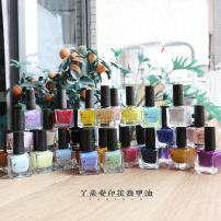Nail color China no Normal specification Yaqin'an Other nail products