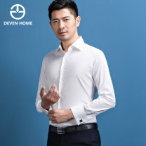shirt Business gentleman DEVEN HOME 38 39 40 41 42 43 44 white routine square neck Long sleeves Self cultivation daily Four seasons youth Cotton 100% Business Casual 2017 stripe Color woven fabric Summer 2017 No iron treatment cotton Button decoration Pure e-commerce (online only) More than 95%
