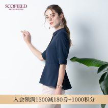 shirt Navy Blue 155 160 165 170 175 Autumn 2020 polyester fiber 96% and above elbow sleeve commute Regular square neck Single row multi button routine Solid color 30-34 years old SCOFIELD Polyester 100% Same model in shopping mall (sold online and offline)