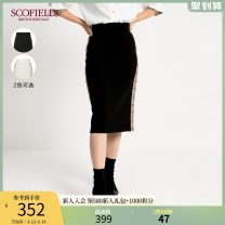 skirt Autumn 2020 155 160 165 170 175 Ivory white black Mid length dress commute Natural waist other 30-34 years old 51% (inclusive) - 70% (inclusive) SCOFIELD cotton Cotton 70% polyester 25% polyurethane elastic fiber (spandex) 5% Same model in shopping mall (sold online and offline)
