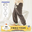 trousers Moomoo male spring and autumn trousers leisure time There are models in the real shooting Casual pants Leather belt middle-waisted cotton Cotton 85% polyester 15% Class B Spring 2021
