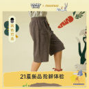 trousers Moomoo male 110/50 110/53 120/56 130/59 140/60 150/63 160/69 Crab shell grey Shadow Black summer Pant leisure time Casual pants middle-waisted other Don't open the crotch Polyester 63% cotton 34% polyurethane elastic fiber (spandex) 3% Class B Summer 2021