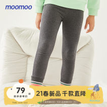 trousers Moomoo female 110/50 110/53 120/56 130/56 140/55 150/58 160/66A The mud is dark, gray and black spring and autumn trousers leisure time There are models in the real shooting Leggings Leather belt middle-waisted cotton Cotton 92% polyurethane elastic fiber (spandex) 8% Class B Spring 2021