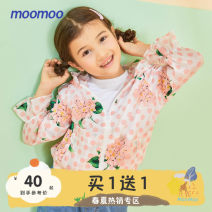 Plain coat Moomoo female 110/52 110/56 120/60 130/64 140/64 150/72 160/84A Red flower group with bright white yellow background white flower group with blue flower group summer leisure time Zipper shirt Thin money No detachable cap Polyester 100% Class B Summer of 2019