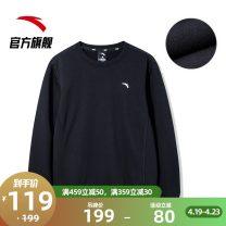 Sportswear / Pullover S/165 M/170 L/175 XL/180 XXL/185 XXXL/190 Anta male Socket Crew neck Spring 2017 letter Sports & Leisure Men's training no