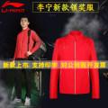 Table tennis clothes S,M,L,XL,XXL,XXXL Ling / Li Ning male Long sleeve ball suit