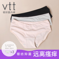 underpants female SMLXLXXL VTT 3 cotton Briefs middle-waisted Sweet Solid color youth C022 Summer 2017 Cotton 92% polyurethane elastic fiber (spandex) 8% Modal fiber (modal) 44% bamboo fiber (bamboo fiber) 44% polyurethane elastic fiber (spandex) 8% metal fiber 4%