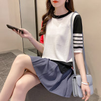 Wool knitwear Summer 2021 elbow sleeve other singleton  More than 95% Condom Regular payment Thin commute easy High collar routine Color matching Condom Korean version 639238013007 Durani Other 100% Pure e-commerce (online sales only) White black One size fits all