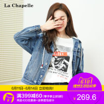 short coat Summer of 2018 SML Denim Blue Long sleeve conventional conventional Single Loose conventional Commuting Hooded Single-breasted Pure color La Chapelle/La Chapelle 25-29 years old ten million fifteen thousand eight hundred and thirty-nine Sequins