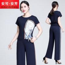 Fashion suit Summer 2020 M/160/9 L/165/11 XL/170/13 XXL/175/15 XXXL/180 Zhang Lan Anke Anfang A02T202 Viscose fiber (viscose fiber) 61% polyamide fiber (nylon fiber) 31% polyurethane elastic fiber (spandex fiber) 8%