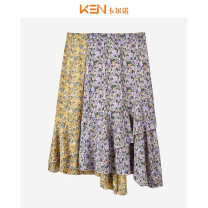 skirt Summer 2020 S,M,L Purple flowers, yellow flowers longuette commute Natural waist Irregular Broken flowers Type A 25-29 years old KQ0G007 More than 95% Karno polyester fiber printing