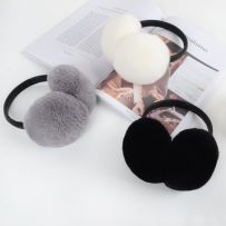 Earmuff rabbit 's hair fifty-three thousand five hundred and forty-three