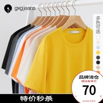 T-shirt Youth fashion White, pink, white B, black B, yellow B, gray B, blue B, beige B, orange B, pink B routine 165/S,170/M,175/L,180/XL,185/XXL gxg.jeans Short sleeve Crew neck easy Other leisure summer JB144666C Cotton 100% youth routine tide other 2020 Solid color Color contrast cotton other