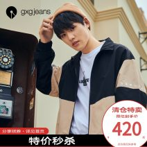 Jacket gxg.jeans Youth fashion black 165/S,170/M,175/L,180/XL,185/XXL routine easy Other leisure spring JB121109A Polyester 100% Long sleeves Wear out stand collar tide youth routine Zipper placket