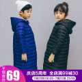 Cotton padded jacket Tianzong Grey Pink royal blue black 100cm110cm120cm130cm140cm150cm160cm No detachable cap Cotton 96% and above neutral routine Zipper shirt Versatile There are models in the real shooting Solid color other Class C High collar Polyester 100% Cotton liner TZ-1668 Polyester 100%