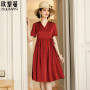 Dress Summer 2021 160/84A/S 165/88A/M 170/92A/L 175/96A/XL 180/100A/2XL Mid length dress singleton  Short sleeve commute V-neck middle-waisted Solid color Socket A-line skirt routine 30-34 years old Type A Euriman Ol style Frenulum 81% (inclusive) - 90% (inclusive) silk Pure e-commerce (online only)
