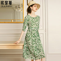 Dress Summer 2021 Pre sale of green leaves on white background, delivery within 15 days after payment, pre-sale of red flowers on white background, delivery within 15 days after payment 160/84A/S 165/88A/M 170/92A/L 175/96A/XL 180/100A/2XL Mid length dress singleton  elbow sleeve commute Crew neck
