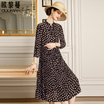Dress Spring 2021 Pink flower on black background S M L XL 2XL longuette singleton  Long sleeves commute middle-waisted other A-line skirt routine 30-34 years old Euriman Ol style printing LYQ2354 More than 95% silk Mulberry silk 100% Pure e-commerce (online only)