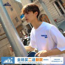 T-shirt Youth fashion Black and white routine S M L XL Mr. Jiangnan Short sleeve Crew neck standard Other leisure summer Cotton 100% youth routine tide Summer of 2018 Alphanumeric printing Creative interest washing Fashion brand