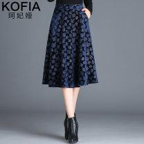 skirt Autumn 2020 S M L XL 2XL 3XL 4XL Picture color Mid length dress Versatile High waist A-line skirt Type A 35-39 years old Cofeya