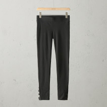Casual pants Autumn of 2019 trousers Natural waist Max Coopy
