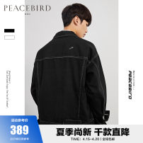 Jacket Peacebird Youth fashion S,M,L,XL,XXL,XXXL,XXXXL routine standard Other leisure spring Cotton 100% Long sleeves Wear out square neck tide youth routine Single breasted 2020 Cloth hem Closing sleeve Denim Arrest line Bag digging with open cut thread