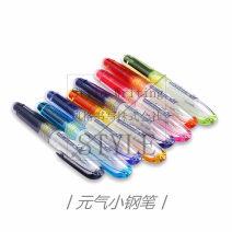 Pen Plastic Ink gall write F-tip Pilot / Baile SPN-20F Standard type Japan Mingjian Non carbon ink SPN-20F bulk Glossy surface Official standard