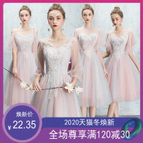 Dress / evening wear Wedding, adulthood, party, company annual meeting, performance, routine, appointment XXL,XS,S,M,L,XL Korean version Medium length middle-waisted Summer of 2019 Skirt Princess Deep collar V Bandage polyester 18-25 years old elbow sleeve Decor Other / other Flying sleeve