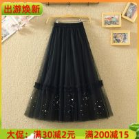 skirt Autumn 2020 Average size Black, pink, gray, apricot, off white longuette commute Natural waist A-line skirt Solid color Type A 35-39 years old More than 95% other polyester fiber Gouhua hollow, gauze net, nail bead, lace Korean version 101g / m ^ 2 (including) - 120g / m ^ 2 (including)
