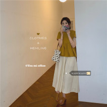 Fashion suit Summer 2021 Average size Turmeric shirt, apricot skirt, haze blue shirt, white skirt 18-25 years old 30% and below