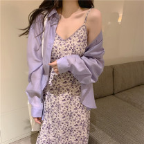 Dress Spring 2021 Shirt, suspender skirt Average size Mid length dress singleton  Sleeveless commute V-neck Broken flowers camisole 18-24 years old Korean version 51% (inclusive) - 70% (inclusive)