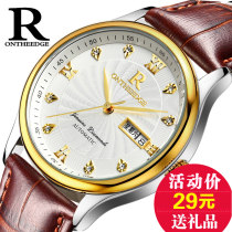 Wristwatch Auspicious fate National joint guarantee quartz movement  male genuine leather domestic 3ATM Metal Mineral reinforced glass mirror 9mm 38mm RZY002-3 circular fashion Pointer type brand new Pin buckle ordinary ordinary Reprint 2016 Calendar week display yes