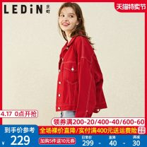 short coat Spring 2021 155/S 160/M 165/L Lycopene (in stock) lycopene is expected to be delivered on March 12 Long sleeves routine routine singleton  easy Sweet routine Polo collar Single breasted Solid color 18-24 years old Leting 96% and above Pocket button panel CWBB83599 cotton Cotton 100%